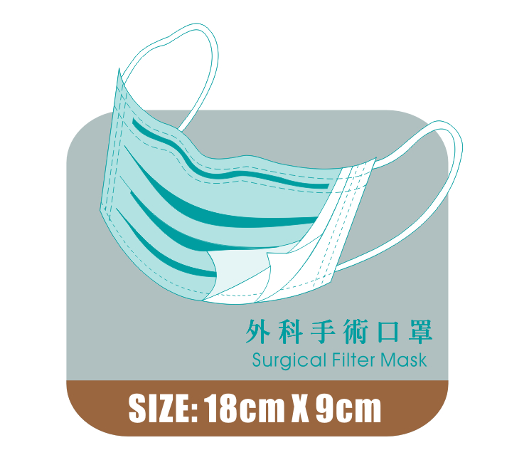 ultra ready surgical filter mask